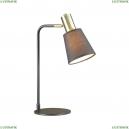 3638/1T Настольная лампа Lumion (Люмион), Marcus