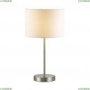 3745/1T Настольная лампа Lumion (Люмион), Nikki