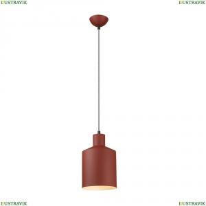 3695/1 Подвесной светильник Lumion (Люмион), Rigby