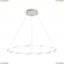 3700/43L Подвесной светодиодный светильник Lumion (Люмион), Serenity