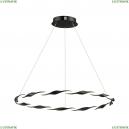 3701/43L Подвесной светодиодный светильник Lumion (Люмион), Serenity