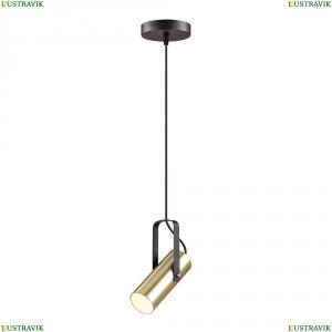 3714/1 Подвесной светильник Lumion (Люмион), Claire
