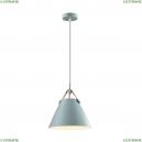 3721/1 Подвесной светильник Lumion (Люмион), Darren