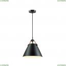 3722/1 Подвесной светильник Lumion (Люмион), Darren