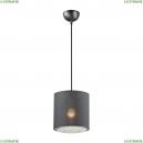 3738/1 Подвесной светильник Lumion (Люмион), Dora