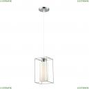 3731/1 Подвесной светильник Lumion (Люмион), Elliot