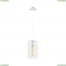 3730/1 Подвесной светильник Lumion (Люмион), Olaf