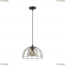 3713/1A Подвесной светильник Lumion (Люмион), Shelby