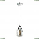 3716/1 Подвесной светильник Lumion (Люмион), Valarie