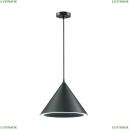 3724/24L Подвесной светодиодный светильник Lumion (Люмион), Lenny