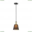 3638/1 Подвесной светильник Lumion (Люмион), Marcus