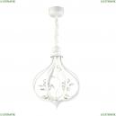 3710/72L Подвесной светодиодный светильник Lumion (Люмион), Alissa