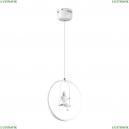3718/18L Подвесной светодиодный светильник Lumion (Люмион), Mia