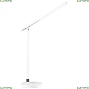 3761/7TL Настольная лампа Lumion (Люмион), Akito
