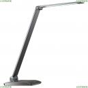 3757/7TL Настольная лампа Lumion (Люмион), Reiko