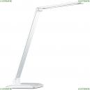 3758/7TL Настольная лампа Lumion (Люмион), Reiko