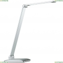 3759/7TL Настольная лампа Lumion (Люмион), Reiko