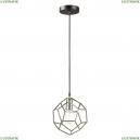 3739/1 Подвесной светильник Lumion (Люмион), Ervin