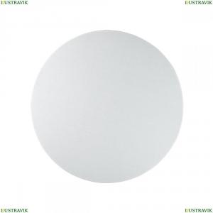 3745/2D Рассеиватель пластиковый для подвеса Lumion (Люмион), NIKKI