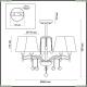 4469/5C Потолочная люстра на штанге Lumion (Люмион), Leah