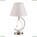 4469/1T Настольная лампа Lumion (Люмион), Leah