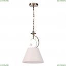 4469/1 Подвесной светильник Lumion (Люмион), Leah