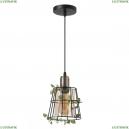 4463/1 Подвесной светильник Lumion (Люмион), Journey