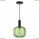 4462/1 Подвесной светильник Lumion (Люмион), Merlin