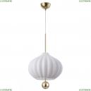 4459/3 Подвесной светильник Lumion (Люмион), Juliet