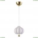 4459/1 Подвесной светильник Lumion (Люмион), Juliet