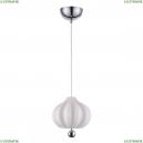 4458/1 Подвесной светильник Lumion (Люмион), Juliet