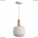 4453/1 Подвесной светильник Lumion (Люмион), Merlin