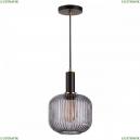 4451/1 Подвесной светильник Lumion (Люмион), Merlin
