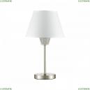 4433/1T Настольная лампа Lumion (Люмион), Abigail