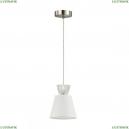4433/1 Подвесной светильник Lumion (Люмион), Abigail