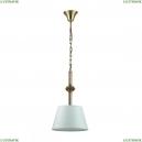 4430/1 Подвесной светильник Lumion (Люмион), Matilda