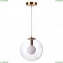 3769/1A Подвесной светильник Lumion (Люмион), Blair