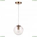 3769/1 Подвесной светильник Lumion (Люмион), Blair