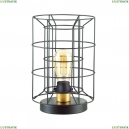 4410/1T Настольная лампа Lumion (Люмион), Rupert