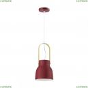 3794/1 Подвесной светильник Lumion (Люмион), Ruby
