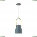3793/1 Подвесной светильник Lumion (Люмион), Ruby