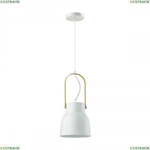 3792/1 Подвесной светильник Lumion (Люмион), Ruby