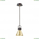 3787/1 Подвесной светильник Lumion (Люмион), Ollie