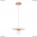 3778/1 Подвесной светильник Lumion (Люмион), Mimi