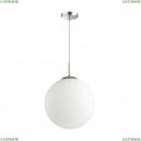 4543/1A Подвесной светильник Lumion (Люмион), Summer