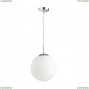 4543/1 Подвесной светильник Lumion (Люмион), Summer