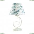 4541/1T Настольная лампа Lumion (Люмион), Fleur