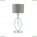 4515/1T Настольная лампа Lumion (Люмион), Santiago