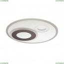 4501/85CL Люстра светодиодная потолочная Lumion (Люмион), Milly