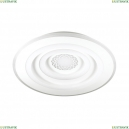 4513/99CL Потолочный светодиодный светильник Lumion (Люмион), Dara